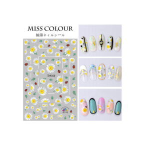 Miss Colour Daisy Sticker