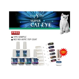 Super Cat Eye Gel Polish, 0.5oz, Full Collection of 6 Colors ( from SC01 to SC06), 0916-1057 KK1129