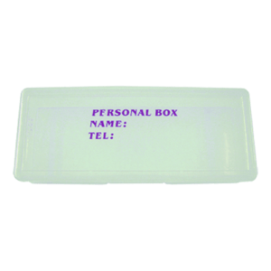Personal Nail Implements Box Size Big (Blue)