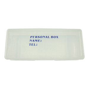 Personal Nail Implements Box Size Big (White)